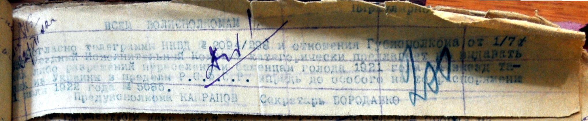 http://images.vfl.ru/ii/1514183416/2e198fd5/19908789.jpg