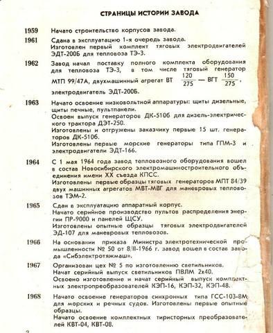 http://images.vfl.ru/ii/1514186661/5a2a7c3c/19909121_m.jpg