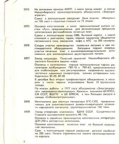 http://images.vfl.ru/ii/1514186725/52b7a5d5/19909129_m.jpg