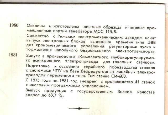 http://images.vfl.ru/ii/1514186758/27755ff2/19909137_m.jpg