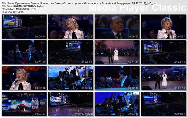 http://images.vfl.ru/ii/1514192259/fa35b551/19910108_m.jpg