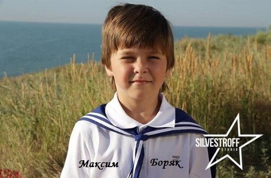 http//images.vfl.ru/ii/1514203674/d7dc5c/19913089.jpg