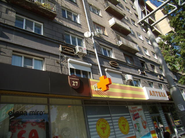http://images.vfl.ru/ii/1514206857/bd1cab63/19913755_m.jpg
