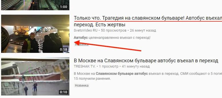 http://images.vfl.ru/ii/1514209160/085bdb4a/19914297_m.jpg