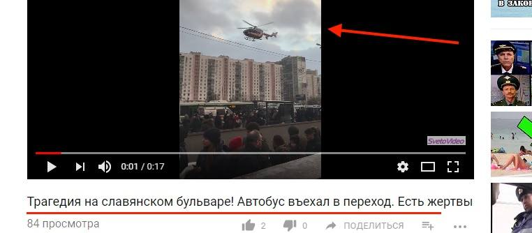 http://images.vfl.ru/ii/1514209160/46c8ffe2/19914298_m.jpg