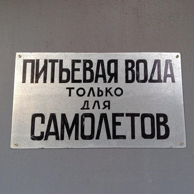 http://images.vfl.ru/ii/1514239297/5602ed14/19919860.jpg
