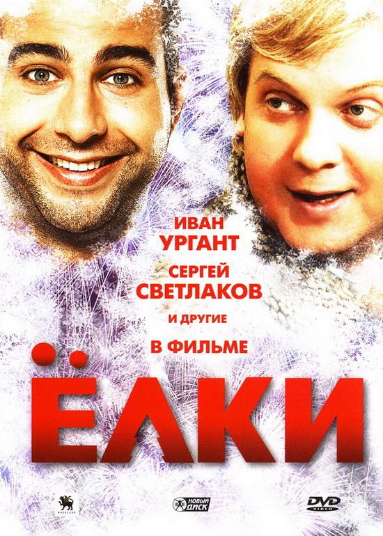 http//images.vfl.ru/ii/1514242101/266de69b/19920045.jpg