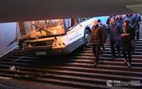 http://images.vfl.ru/ii/1514262789/a9235ff6/19920582_s.jpg