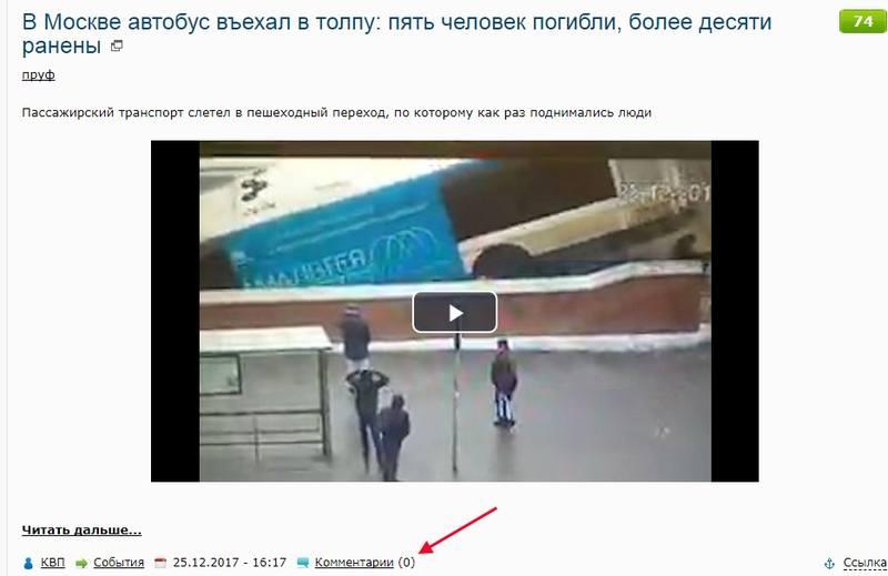 http://images.vfl.ru/ii/1514265235/a3effab1/19920775.jpg