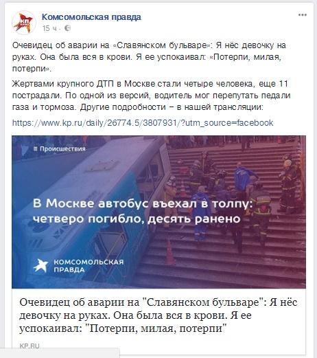 http://images.vfl.ru/ii/1514266690/1e186dc5/19920865.jpg