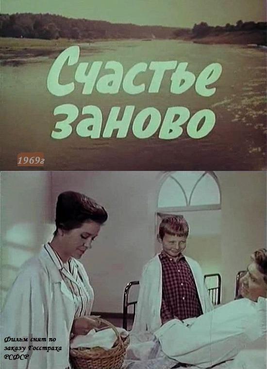 http//images.vfl.ru/ii/1514284566/a626e8/19923214.jpg