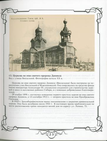 http://images.vfl.ru/ii/1514292284/94024c77/19924613_m.jpg