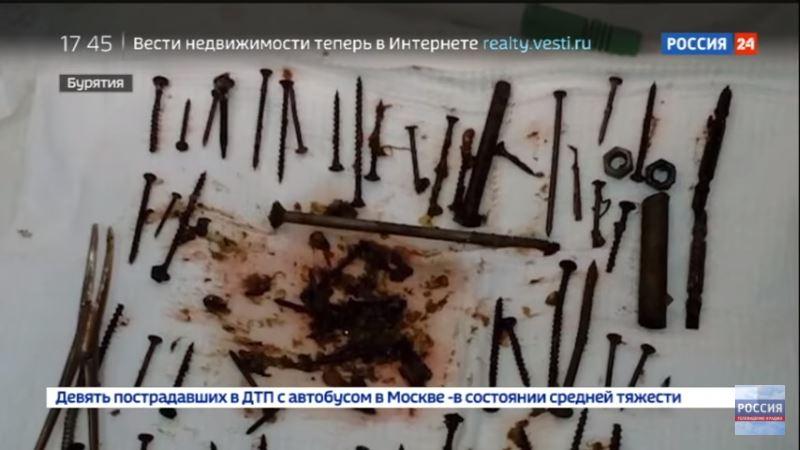 http://images.vfl.ru/ii/1514302929/1ad44beb/19926964.jpg