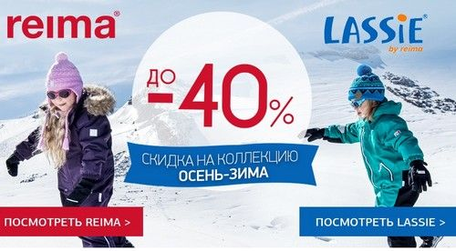 Новые промокоды Nils у нас на сайте. Скидка 500 руб. на весь заказ, -15% на товары любимых брендов + много других промокодов у нас!