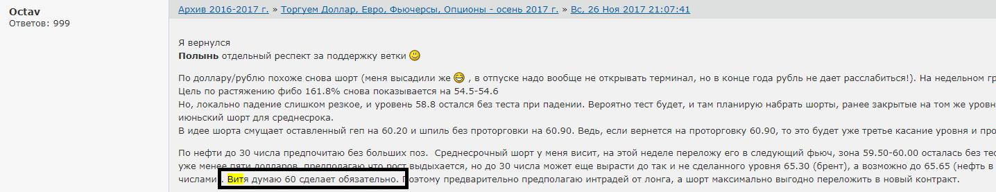http://images.vfl.ru/ii/1514315426/19fa232e/19929376.png