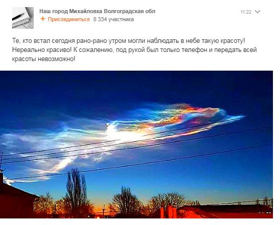 http://images.vfl.ru/ii/1514318327/53f58516/19929826_m.png