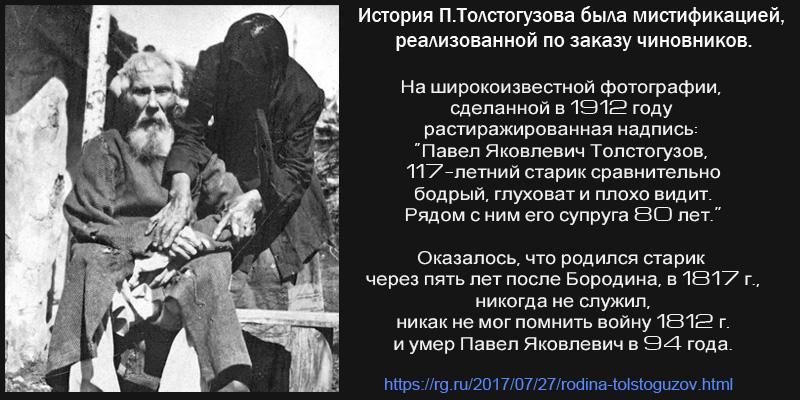 http://images.vfl.ru/ii/1514318497/4be0d91d/19929847.jpg
