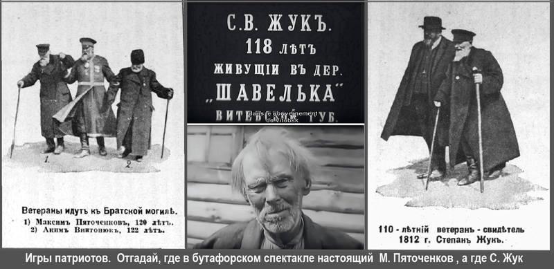 http://images.vfl.ru/ii/1514320346/b2d6162b/19929995.jpg
