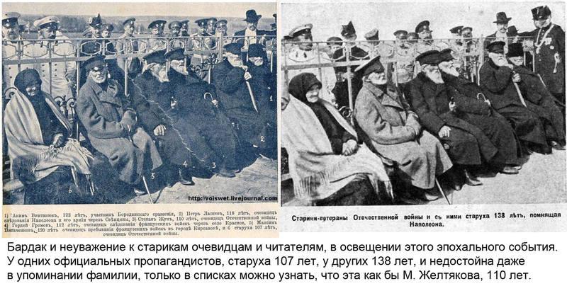 http://images.vfl.ru/ii/1514320478/e1138193/19930002.jpg