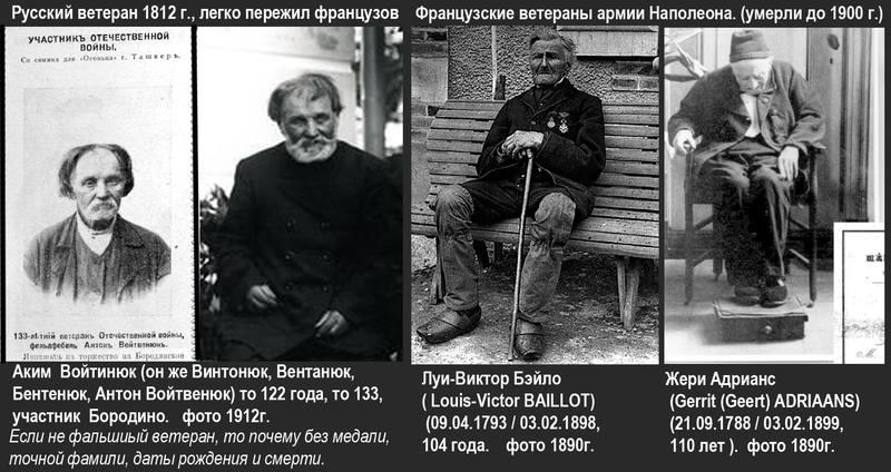 http://images.vfl.ru/ii/1514320560/1af1f7ff/19930008.jpg