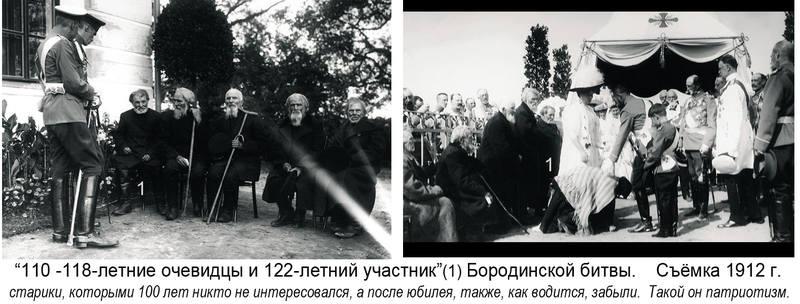 http://images.vfl.ru/ii/1514320670/cec15085/19930012.jpg