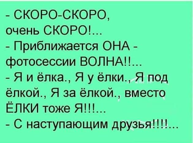 http://images.vfl.ru/ii/1514330622/1b4de659/19930817_m.jpg