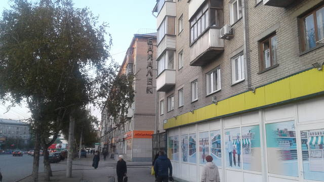 http://images.vfl.ru/ii/1514344451/070c5709/19931149_m.jpg