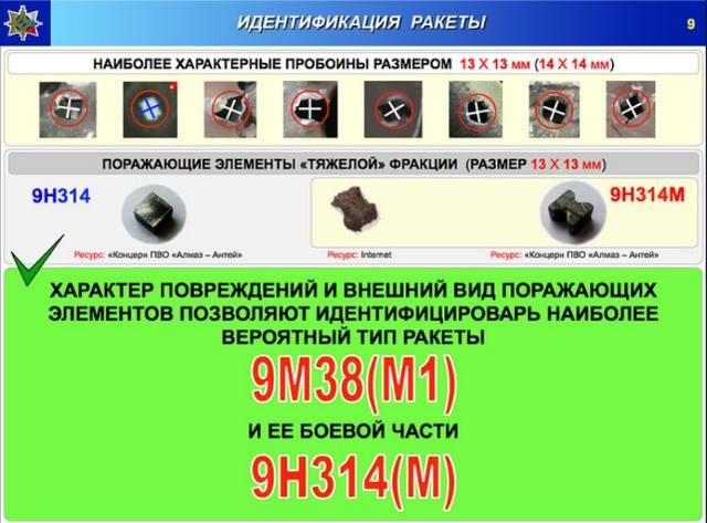 http://images.vfl.ru/ii/1514359937/c3f26fe8/19932652_m.jpg