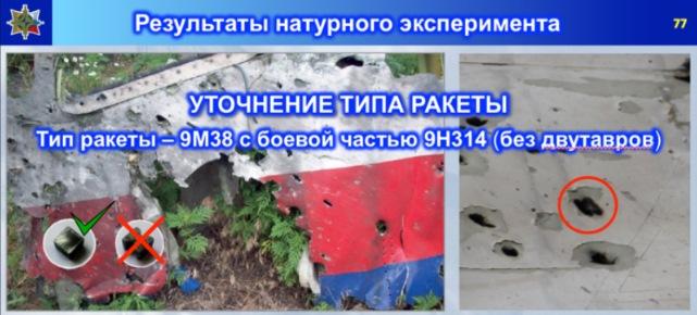 http://images.vfl.ru/ii/1514361679/3a8cd748/19932920.jpg