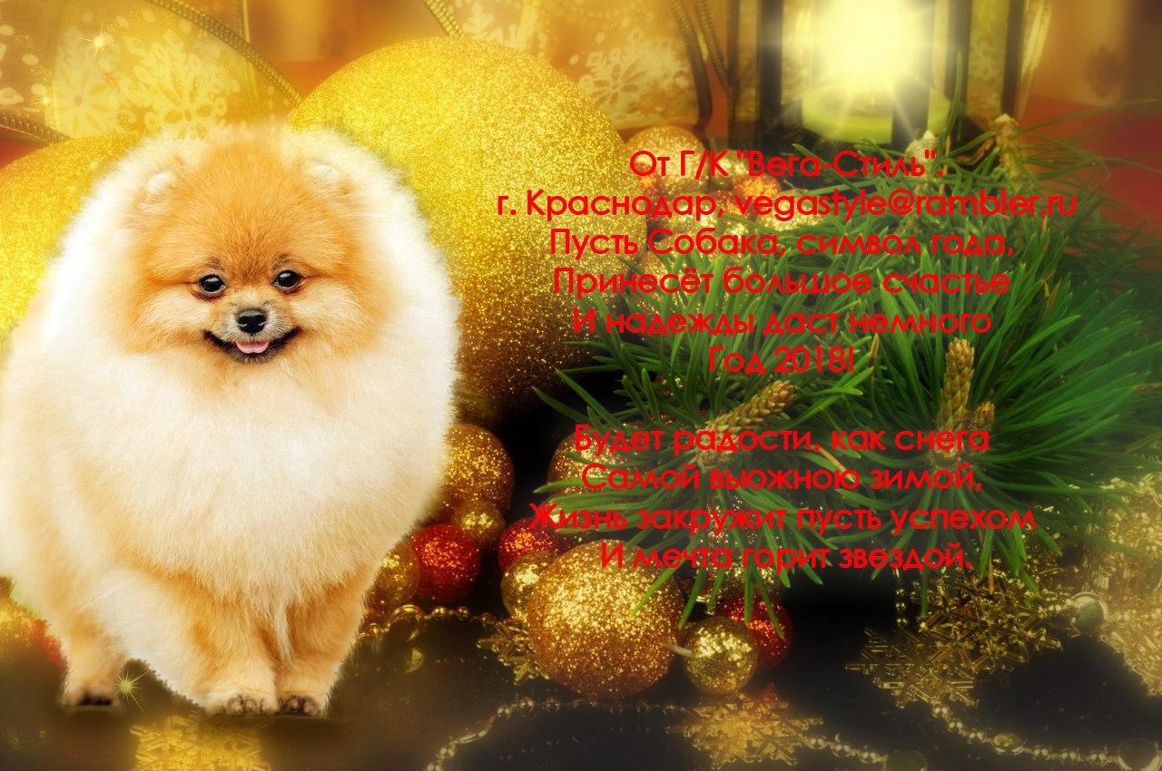 Поздравление клиентам с Новым годом и Рождеством!