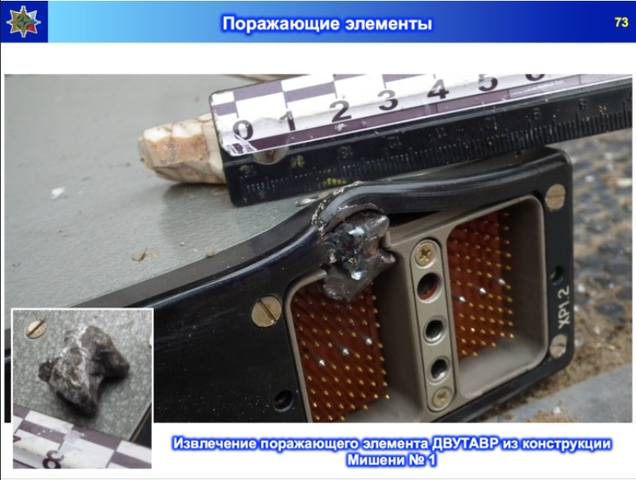 http://images.vfl.ru/ii/1514367484/c58576f1/19933894_m.jpg