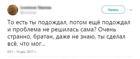 http://images.vfl.ru/ii/1514398383/fc9f30ad/19938177.jpg