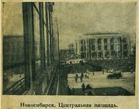 http://images.vfl.ru/ii/1514401249/79ce4c94/19938694_s.jpg