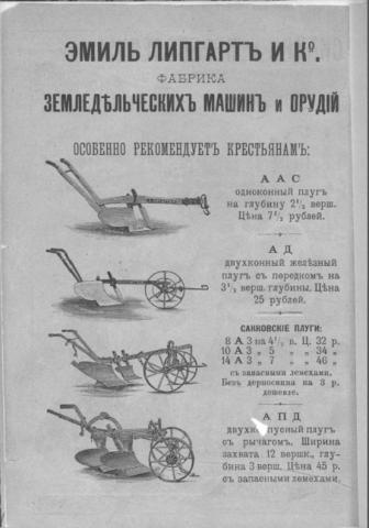http://images.vfl.ru/ii/1514404691/9903d0d4/19939228_m.png