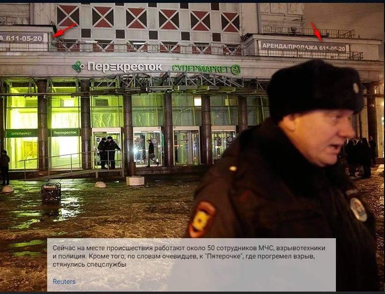 http://images.vfl.ru/ii/1514406687/1b68f8da/19939479.jpg