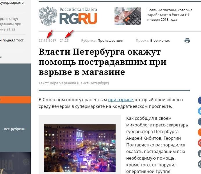 http://images.vfl.ru/ii/1514406803/e8425f94/19939493.jpg