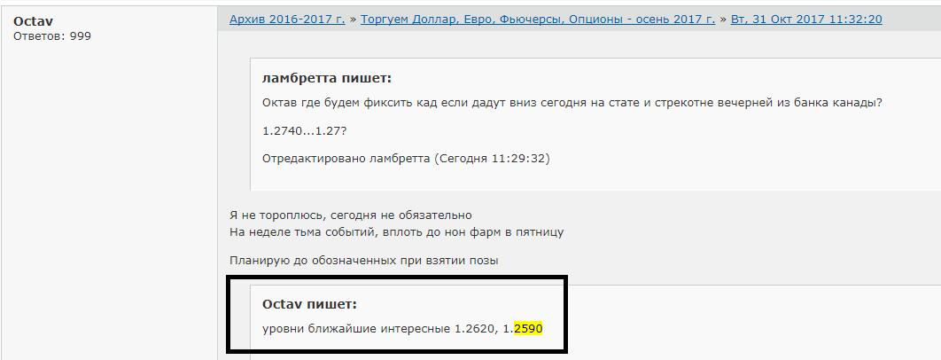 http://images.vfl.ru/ii/1514445415/e8cf8967/19941701.png