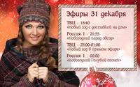 http://images.vfl.ru/ii/1514451593/62d0d59e/19942362_s.jpg