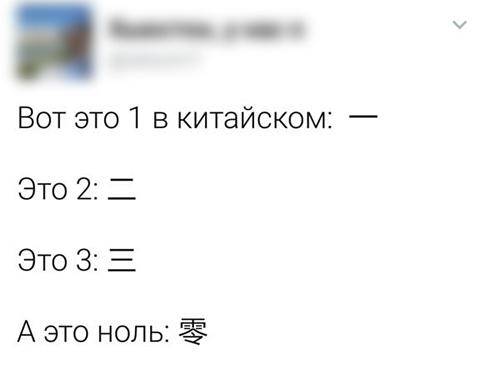 http://images.vfl.ru/ii/1514454821/f1585e35/19943595.jpg