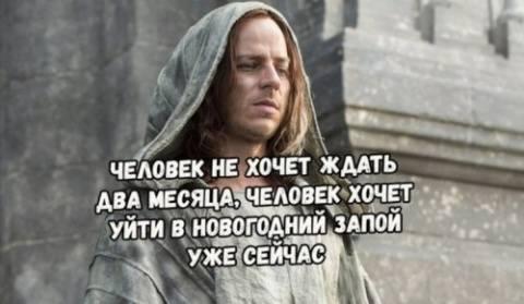 http://images.vfl.ru/ii/1514474674/82bced7e/19947624_m.jpg