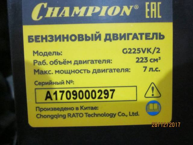 http://images.vfl.ru/ii/1514485732/710427a3/19949512_m.jpg