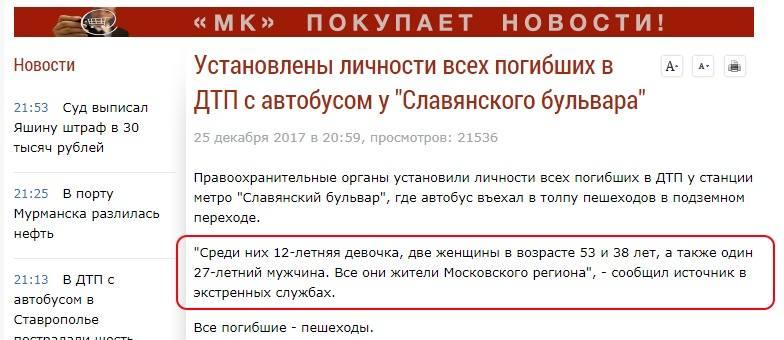 http://images.vfl.ru/ii/1514493363/c58dc609/19950544_m.jpg