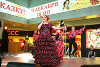 http://images.vfl.ru/ii/1514546707/790c5b2d/19954548_s.jpg