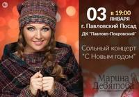 http://images.vfl.ru/ii/1514547073/f635b99d/19954591_s.jpg