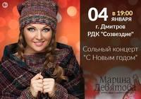 http://images.vfl.ru/ii/1514547098/a4851cae/19954594_s.jpg