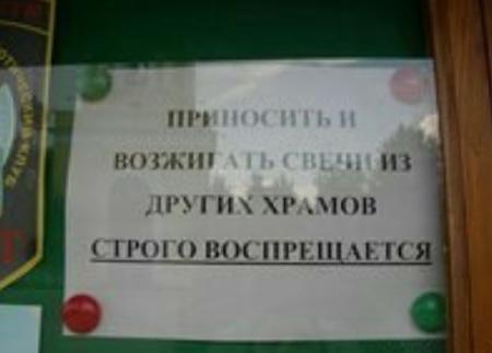 http://images.vfl.ru/ii/1514582822/c3f6e184/19961368.jpg