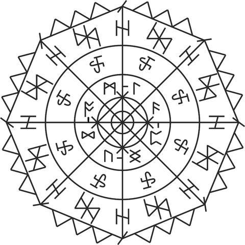 "Став ""Þorbrandr""Автор: Sinais 19964203_m"