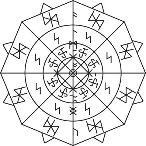 "Став ""Þorbrandr""Автор: Sinais 19964223_m"