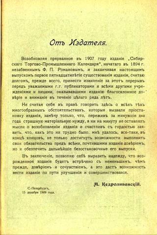 http://images.vfl.ru/ii/1514624018/5acd5635/19964346_m.jpg