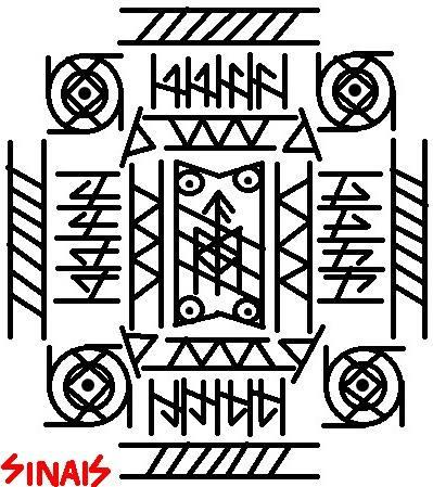 "Став ""Шредер"" Автор: Sinais 19965502_m"